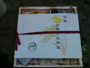 北鎌倉・円