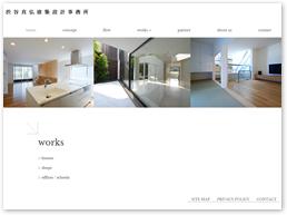 渋谷真弘建築設計事務所