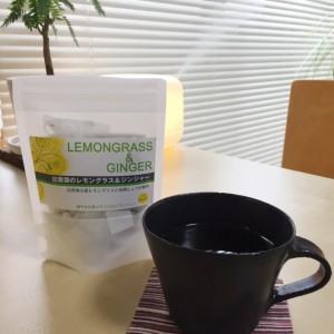 出雲国のレモングラス&ジンジャー